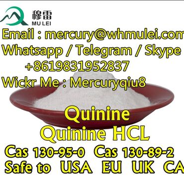 10 объявлений | НАХОДКИ, ОТДАМ ДАРОМ: Quinine Quinine powder Quinine hclQuinine hcl powder Quinine
