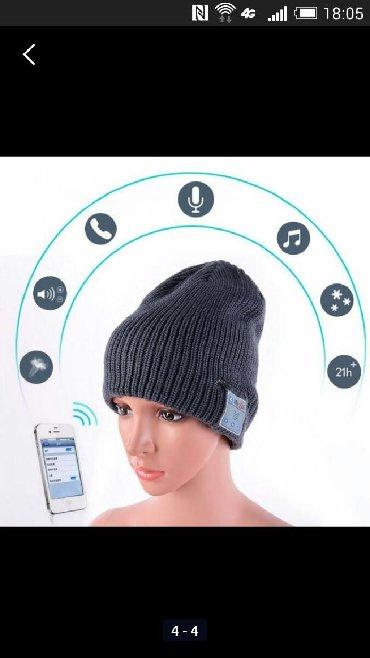 аксессуары для мобильных телефонов в Кыргызстан: Блютус шапка подключается к любому телефону.Разговоры,музыка,звук