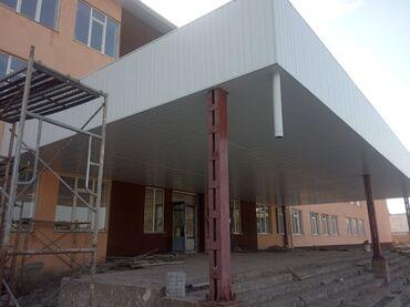 Брусчатка фото цена - Кыргызстан: Монтаж сайдинга. Качественно!! Цена договорная