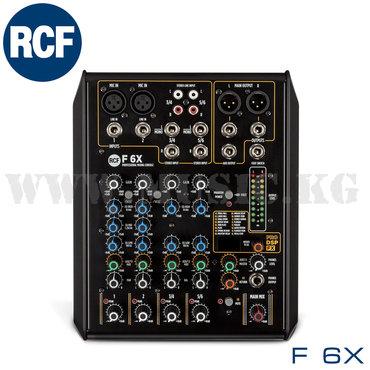 Микшерный пульт RCF F6XВдохновленное профессиональными аналоговыми