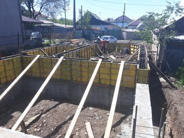 Фундамент клатка сесма тумба калоны в Бишкек
