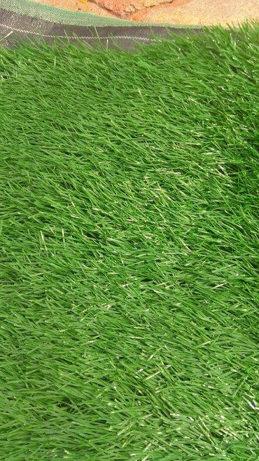 Другое для спорта и отдыха в Кыргызстан: Спортивный газон для футбольного поля.  шовная лента