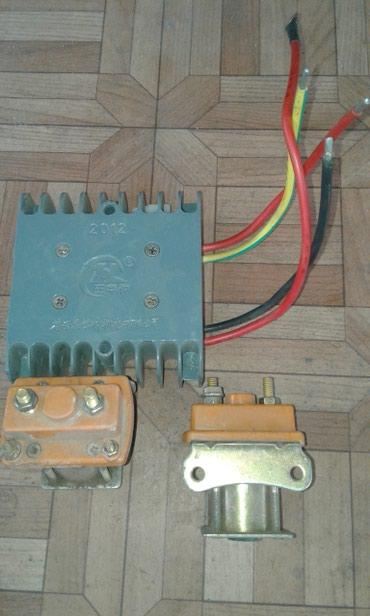 Запчасти на электроскутер в Бишкек