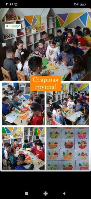 Требуется опытный воспитатель со знанием русского языка.Оплата от