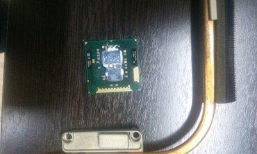 Процессор core i3-380m 4cpus по 2,53 ghz на ноутбук. Socket pga988 /