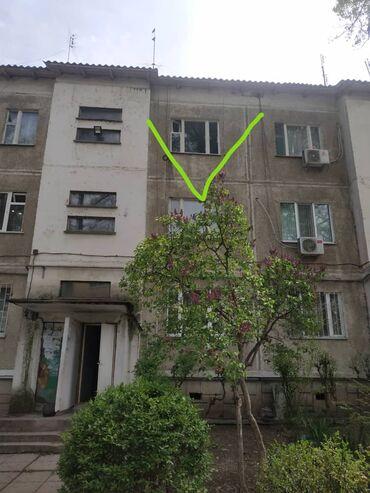 собака кане корсо купить в Кыргызстан: Продается квартира: 105 серия, 2 комнаты, 53 кв. м