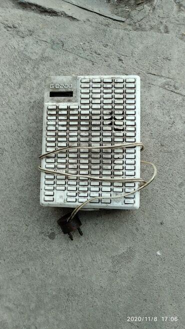 Электроника - Буденовка: Продаю трансформатор от телевизора