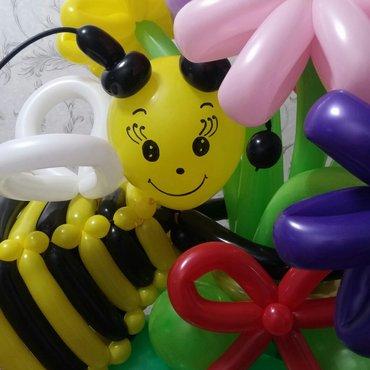Пчёлка из ШАРОВ!!! в Лебединовка