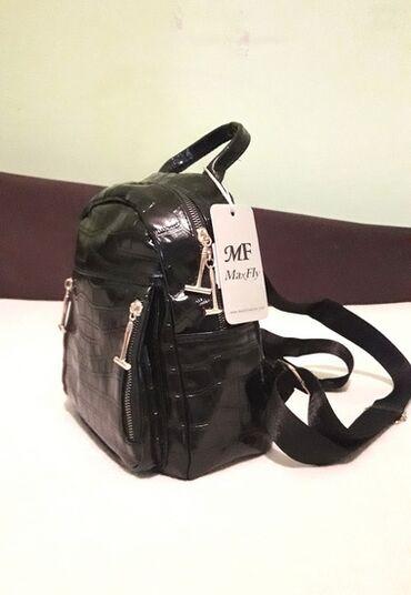 Maxfly bags, NoV sa etiketom