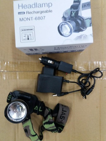 Ostale kamere   Nis: Lampe za glavu sa punjačem. novo! 1200din. 061/204-0634