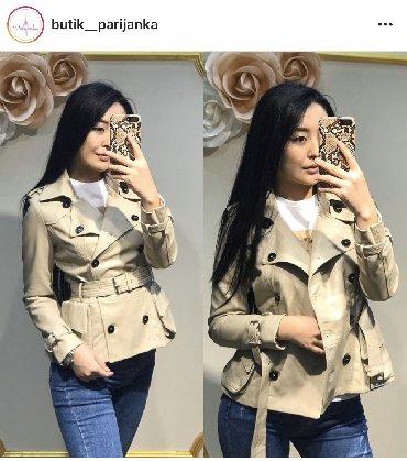 демисезонные куртки женские больших размеров в Кыргызстан: Кожаная курточка новая р-р S