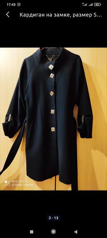 пальто loreta турция в Кыргызстан: Пальто кашемировое,темно синий цвет, размер 38.Турция.Продаю за 1500