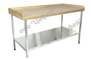 Услуги - Чаек: Мучной стол 1,80х80х80!!!