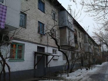 жилье за рубежом в Кыргызстан: Продается квартира: 2 комнаты, 43 кв. м