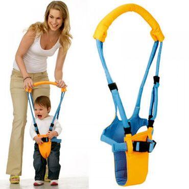 Za decu - Bela Palanka: Moon Walk Šetalica za bebe  U normalnom motornom razvoju, beba počinje