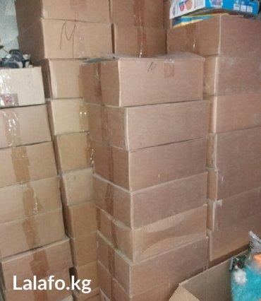 Куплю коробки без надписей. примерный размер 40х25 высота 30 в Бишкек