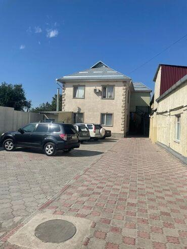 горящие туры из бишкека в дубай 2019 in Кыргызстан | ОТДЫХ НА ИССЫК-КУЛЕ: 1 комната, 28 кв. м