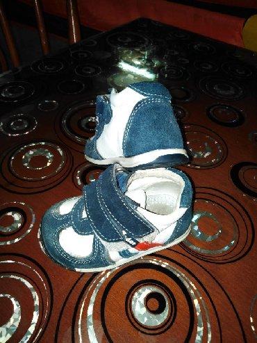 Dečije Cipele i Čizme | Sremski Karlovci: Patike za prohodavanje br 18