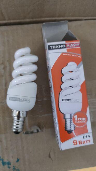 Продаю лампочки для люстр, срочно ниже оптовой цены.#люстра #лампочка