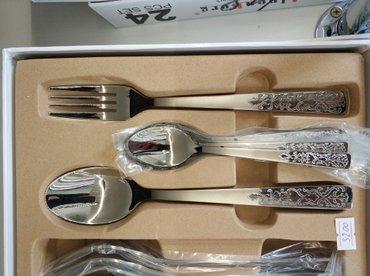 Кухонные принадлежности в Сокулук: Набор столовых приборов, немецкой фирмы Alpen Berg. Набор рассчитан на
