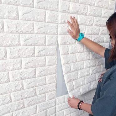 3D reljefne tapeteAkcija za površine veće od 20kvmcena 450