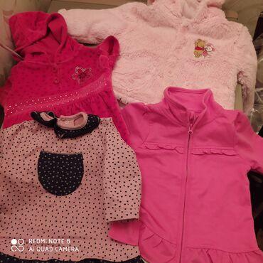 Вещи на девочку до 1годика, состояние отличное, в подарок 4шт