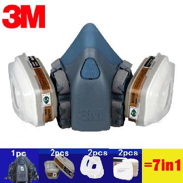 3M Μάσκα Μισού Προσώπου Πολλαπλών Χρήσεων από Σιλικόνη Σειράς (7500)