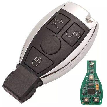Ключ мерседес рыбка хром ключ mercedes w210 w211 w220 w221