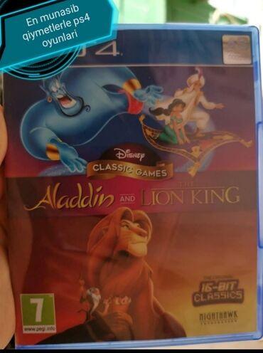 Martin lion - Azərbaycan: Aladdin and lion king