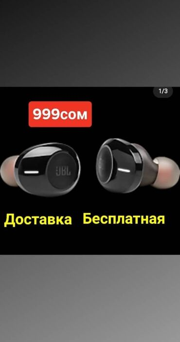 беспроводные наушники bluetooth jbl в Кыргызстан: JBL Airdots mini : безпроводные наушники  Маленький мини дизайн  Чисты