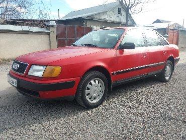 audi 100 2 2 мт в Кыргызстан: Audi 100 1991