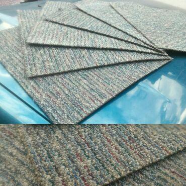 продажа индюшат в бишкеке в Кыргызстан: Продаю б.у. Американский ковролин. Размер 50 х 50 см. Состояние