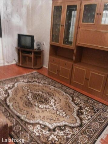 карла марска дружба 0555243411 в Бишкек
