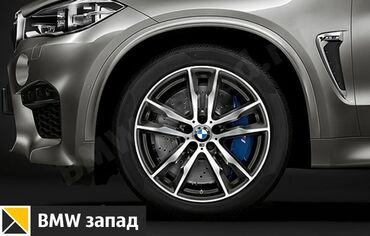диски на бмв x5 в Кыргызстан: Продаю диски с резиной от BMW X5