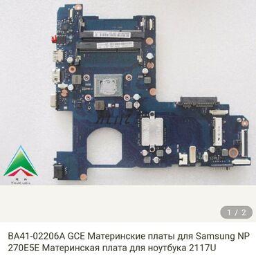 Samsung - Кыргызстан: Мамка Самсунг