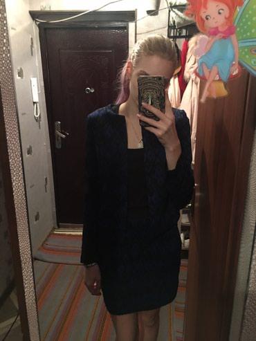 Костюм женский, размера s. Юбка+пиджак. в Бишкек