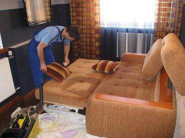 уборка домов недрого в Бишкек