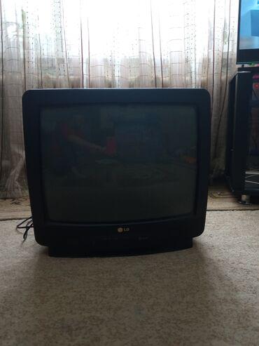 Продается телевизор lg Работает хорошо! Мини торг уместен