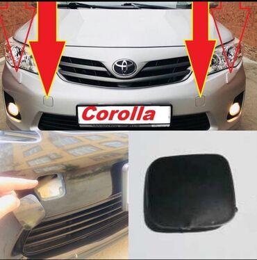 Буксировочная заглушка от Toyota corolla 3