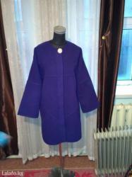 Пальто Кашемир, Цвет фиолетовый, в Бишкек