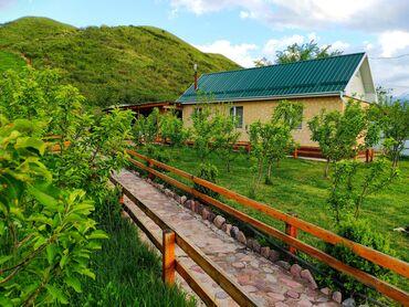 Недвижимость - Кашка-Суу: Дом для небольшой семьи или паре влюбленных.  Отдохните от городской