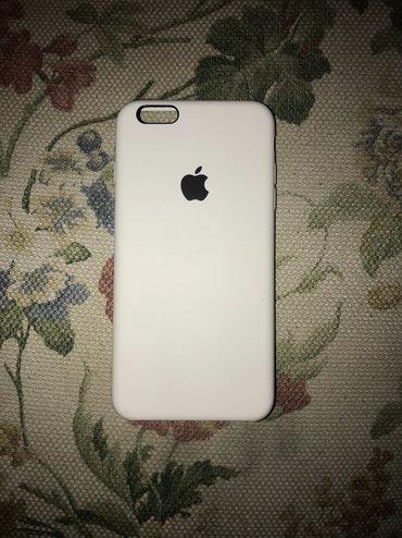 Diplomirani pravnik - Srbija: Polovni iPhone 6 Plus Vhite