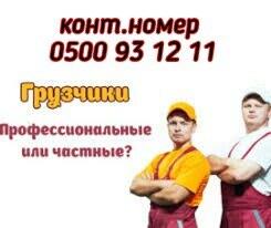 ad-image-51157625