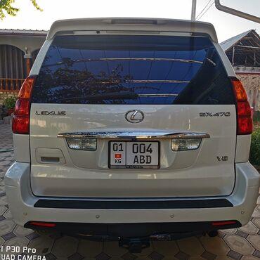 Lexus - Azərbaycan: Lexus GX 4.7 l. 2006 | 186 km