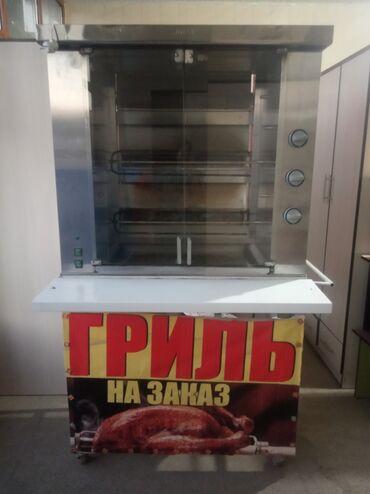 Оборудование для бизнеса в Кызыл-Кия: Гриль аппарат сатылат производства Россия