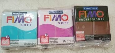 цветы живопись в Кыргызстан: Полимерная глина Fimo оригинал (Германия), 1 упаковка Fimo Soft цвет