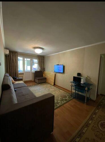 Продается квартира: 104 серия, Магистраль, 3 комнаты, 60 кв. м