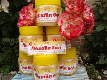 Мёд горный Токтогульский разнотравье 1 кг 250с оптом дешевле в Бишкек