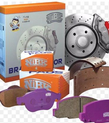 Тормозные колодки nibk оригинальные японские тормозные колодки  так же