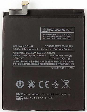 универсальные мобильные батареи для планшетов ziz в Кыргызстан: Батарейка аккумулятор на телефон Redmi Xiaomi 5A батарейка